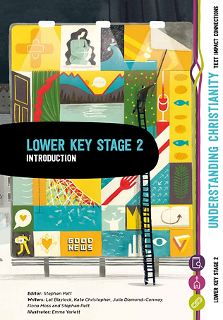 Lower Key Stage 2.png