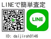 LINE.JPEG