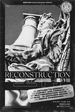 RETURN TO SENDER / FORGET AND FORGIVE / BEATGENERATION 1980S / 8:48 / 10 SECONDS GREEN /  NERVE PASSENGER - RECONSTRUCTION