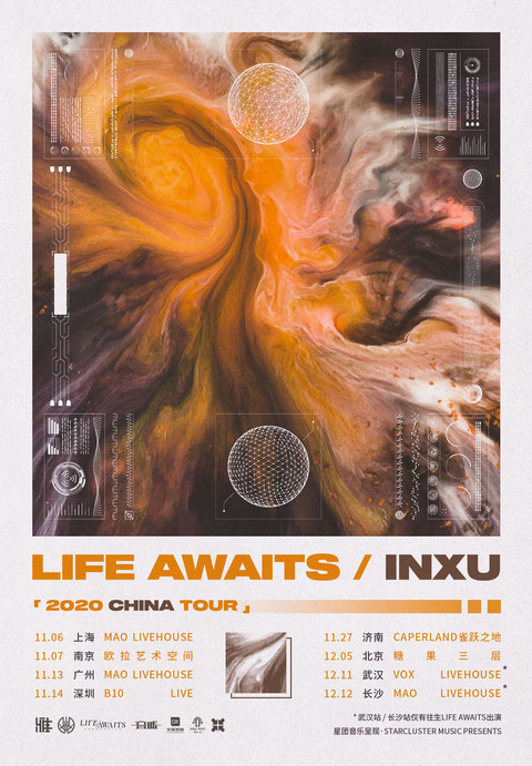 LIFE AWAITS / INXU 2020 CHINA TOUR