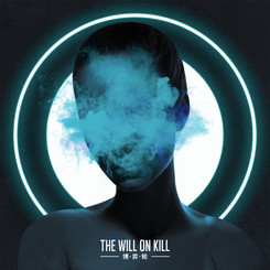 THE WILL ON KILL - CYCLE OF THE GAME
