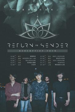 """RETURN TO SENDER """"REDEMPTION"""" TOUR"""
