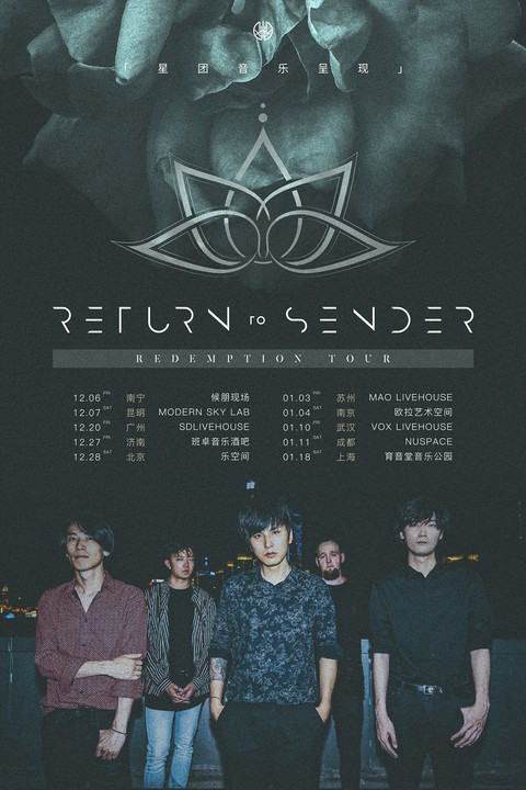 "RETURN TO SENDER ""REDEMPTION"" TOUR"