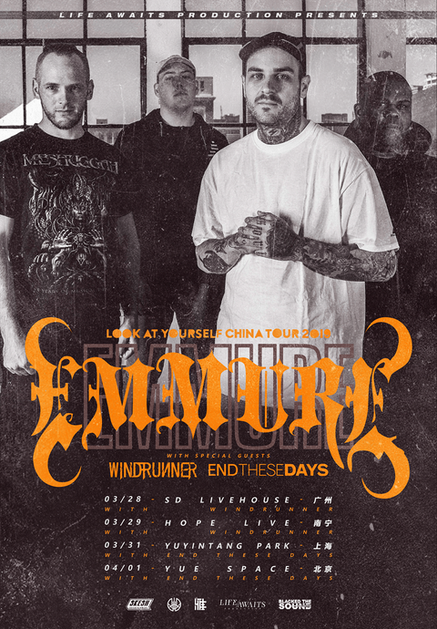 "EMMURE ""LOOK AT YOURSELF"" CHINA TOUR 2019"