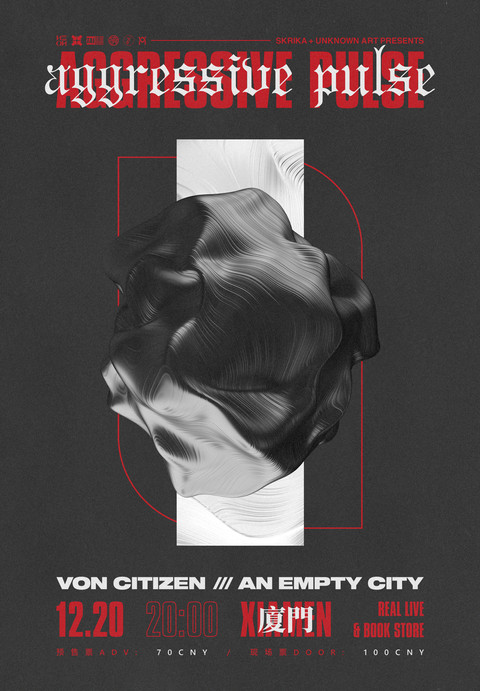 VON CITIZEN / AN EMPTY CITY - AGGRESSIVE PULSE