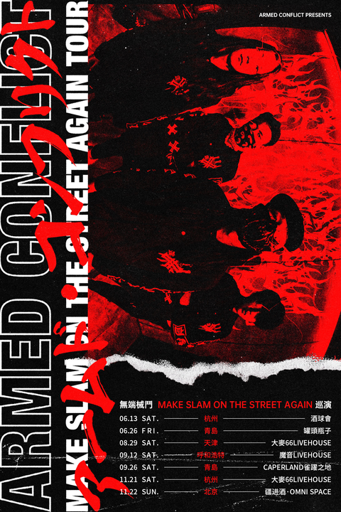 "ARMED CONFLICT ""MAKE SLAM ON THE STREET AGAIN"" CHINA TOUR"