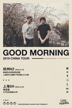 GOOD MORNING 2019 CHINA TOUR