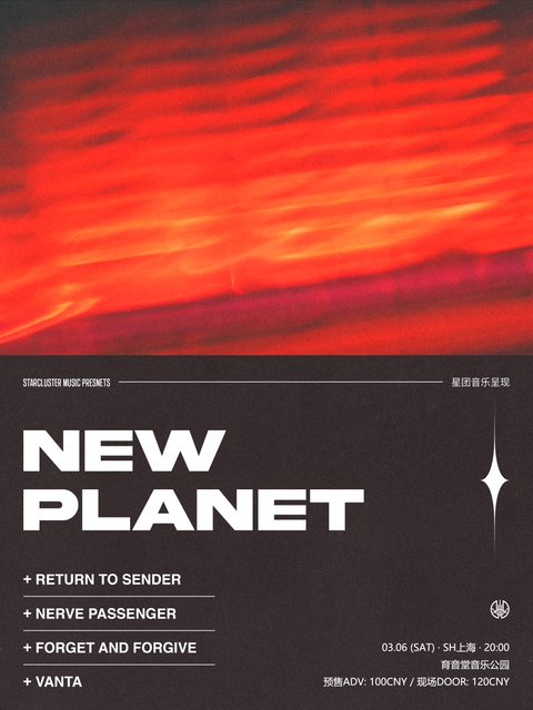 RETURN TO SENDER / NERVE PASSENGER / FORGET AND FORGIVE / VANTA - NEW PLANET