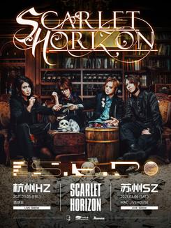 "SCARLET HORIZON ""S.B.P"" 2021 TOUR"