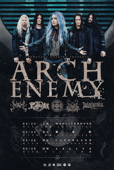 ARCH ENEMY CHINA TOUR 2019