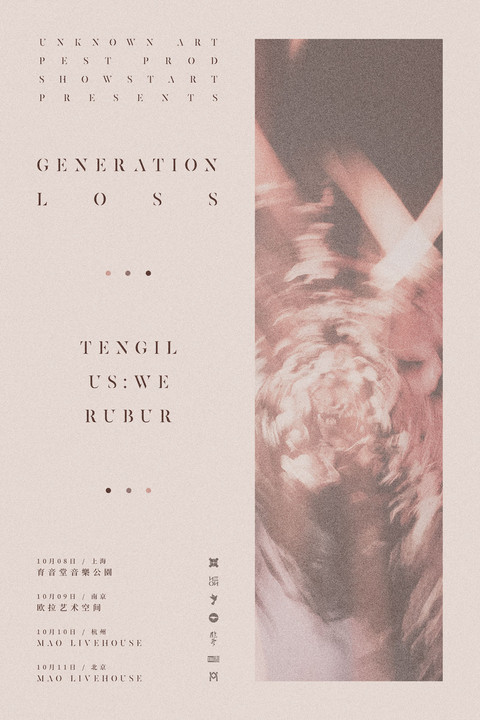 TENGIL / US:WE / RUBUR - GENERATION LOSS