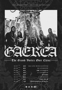 "GAEREA ""THE GRAND VORTEX OVER CHINA"""