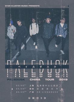 PALEDUSK CHINA TOUR 2019