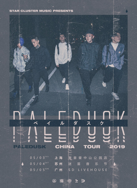 PALEDUSK CHINA TOUR 2019