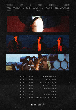 WU MANG / MISTAKES / YOUR ROMANCE CHINA TOUR 2019