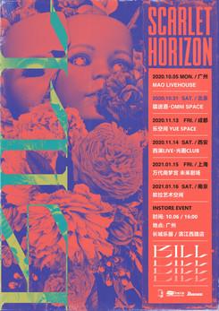 """SCARLET HORIZON """"BILL"""" CHINA TOUR"""