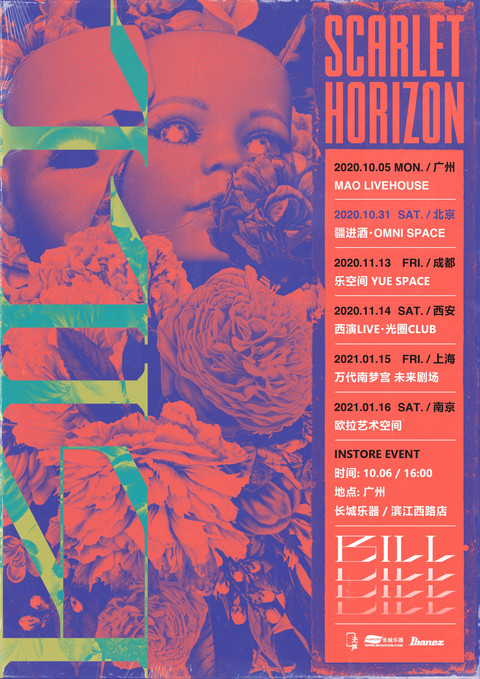"SCARLET HORIZON ""BILL"" CHINA TOUR"
