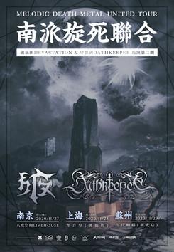 DEVASTATION / OATHKEEPER MELODIC DEATH METAL UNITED TOUR II