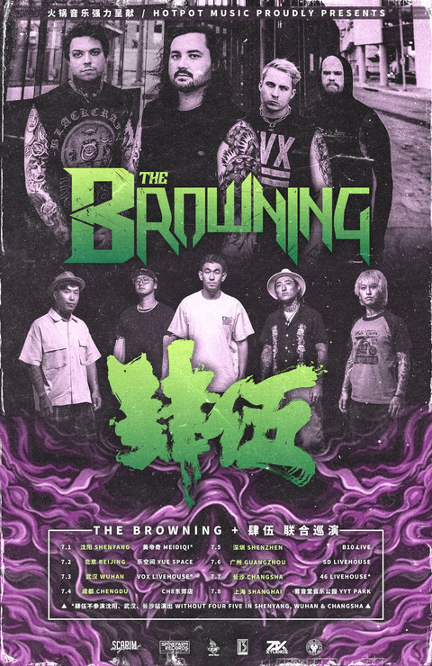 THE BROWNING + FOURFIVE CHINA TOUR