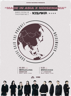 """""""MADE IN ASIA X NOISEMANIA""""  SURVIVE SAID THE PROPHET X NOISEMAKER CHINA TOUR"""