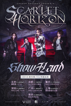 "SCARLET HORIZON ""SHOW HAND"" 2019 NEW ALBUM ""7"" CHINA TOUR"