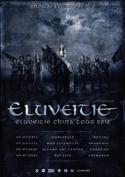 ELUVEITIE CHINA TOUR 2019