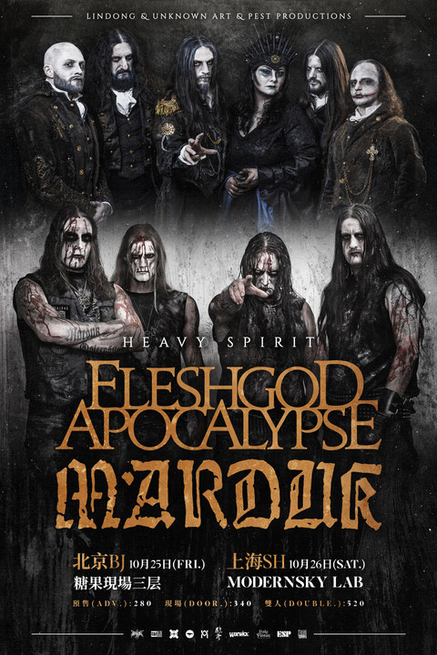 "FLESHGOD APOCALYPSE / MARDUK - ""HEAVY SPIRIT"" CHINA TOUR"