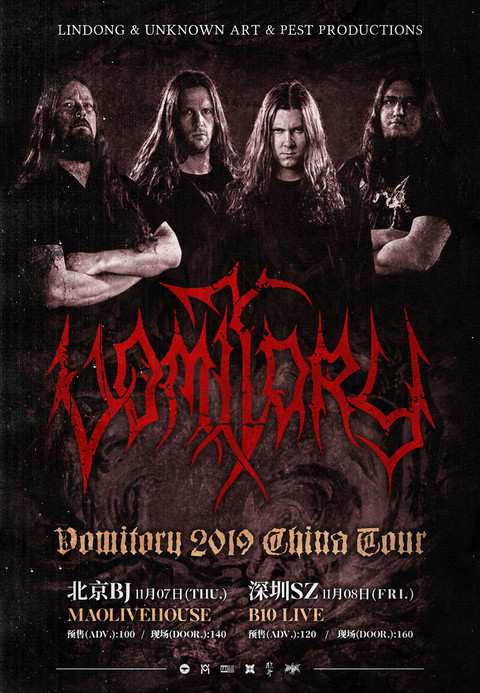 VOMITORY 2019 CHINA TOUR