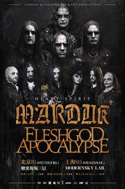 """FLESHGOD APOCALYPSE / MARDUK - """"HEAVY SPIRIT"""" CHINA TOUR"""