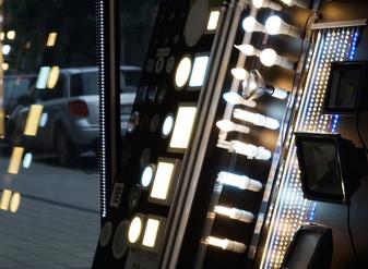 A villanykörtétől a LED-ekig
