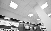 Miloo lighting Coffer Fixtures