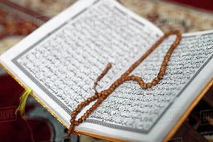 Quran.jpg