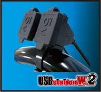 USBstationW2商品ページへ