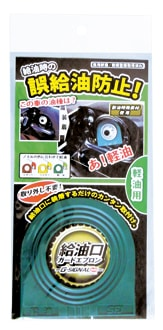 Gシグナルミニ GS-013パッケージ_緑