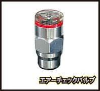 エアチェック_thumbnail.jpg