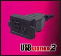 USBstation2商品ページへ