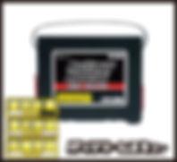 バッテリーレスキュー BR-003S商品ページへ