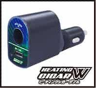 アイコス専用充電アダプター 商品ページへ