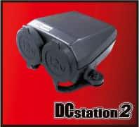 DCstation2 商品ページへ