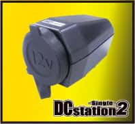 DCstation single2 商品ページへ