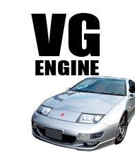 Di VGエンジン用