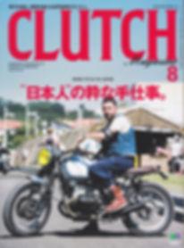 clutch article presse dur comme fer magazine article