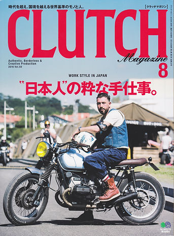 clutch article presse dur comme fer magazine article