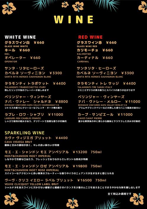 marina_grillワイン.bmp