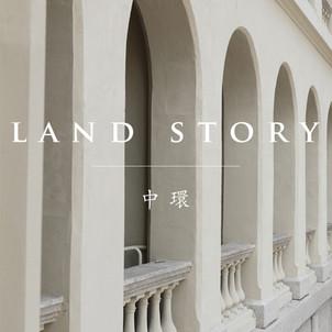 land story | 舊夢