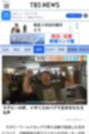 Tokyo News.jpg