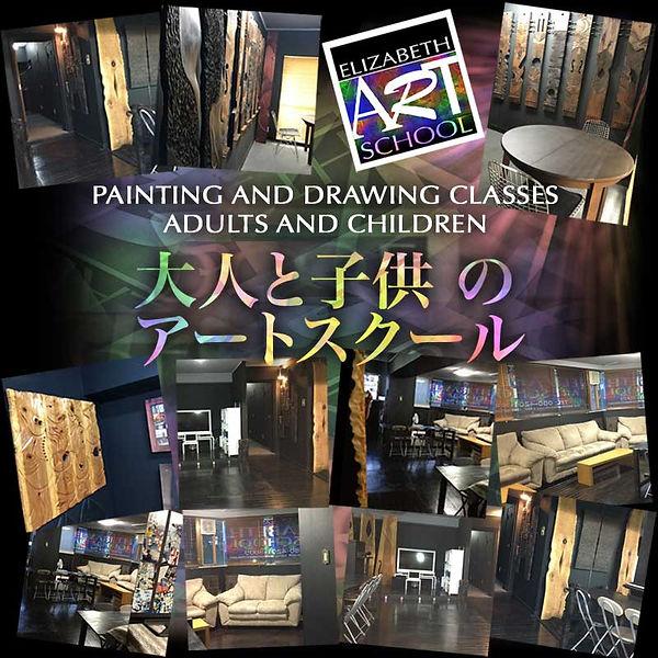 Elizabeth Art School Tsukuba