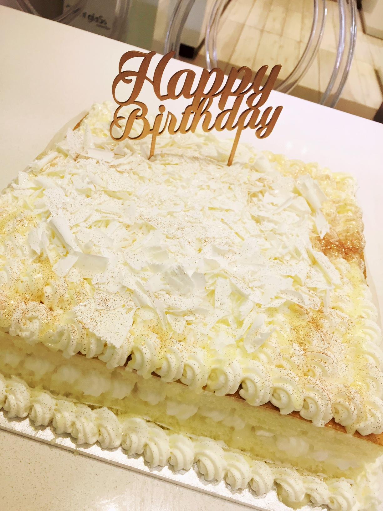 Milky Bar Cake
