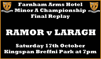 Minor A Championship Final Replay