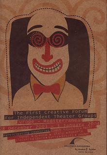 Pamphlet cover E.jpg